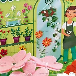 Игровой набор «Цветочный магазин Лилия и Роза», DJ06612, игрушки
