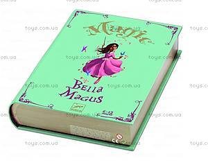 Набор для фокусов «Магия Беллы», DJ09967, купить
