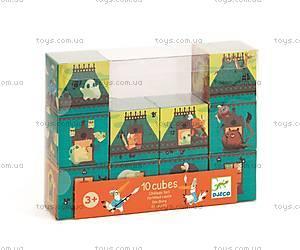 Набор кубиков «Рыцарский замок», DJ08204