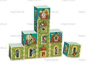Набор кубиков «Рыцарский замок», DJ08204, купить