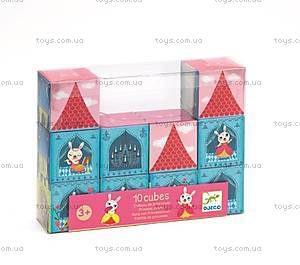 Набор кубиков «Замок принцессы», DJ08205