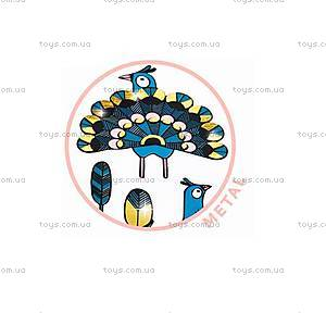 Набор наклеек «Перышки и павлины», DJ09765, купить