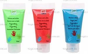 Набор пальчиковых красок Djeco, 6 штук, DJ08860, фото
