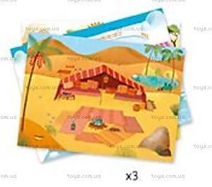Набор переводных наклеек «Саванна, пустыня и северный полюс находятся здесь», DJ09560, фото