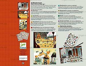 Набор переводок «Средневековые сказки», DJ09561, купить