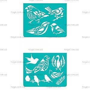Набор трафаретов «Птицы», DJ09740, купить