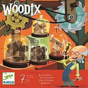 Набор деревянных головоломок «Вудикс», DJ08464