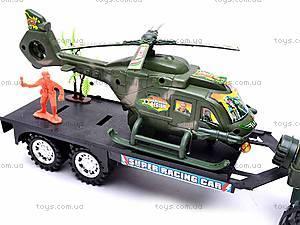 Джип с прицепом и вертолет, 639-10, фото