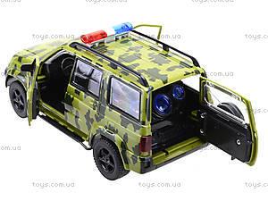 Игрушечный военный джип «Автопарк», 9625-B, цена