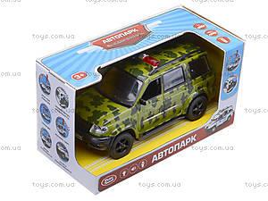 Игрушечный военный джип «Автопарк», 9625-B, магазин игрушек