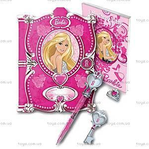 Дневник Барби «Маленькая принцесса», BBDM2, цена
