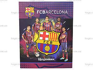 Дневник школьный Barcelona, BC14-261K