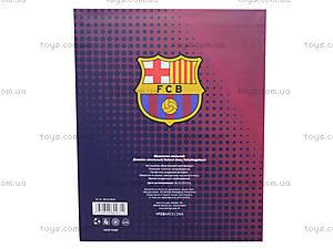Дневник школьный Barcelona, BC14-261K, отзывы
