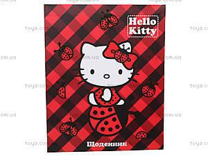 Дневник школьный Hello Kitty, HK14-261-2K