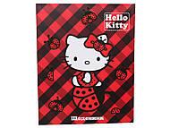 Дневник школьный Hello Kitty, HK14-261-2K, фото