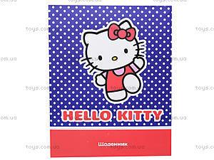 Дневник школьный «Хелло Китти», HK14-261-4K