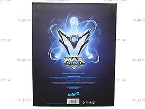 Дневник школьный Max Steel, MX14-261K, купить