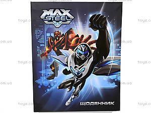 Дневник школьный Max Steel, MX14-261K