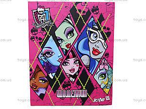 Дневник школьный Monster High, MH13-261K