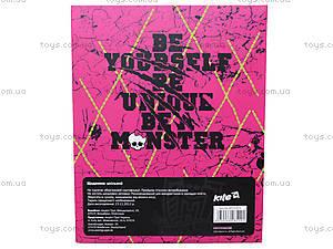 Дневник школьный Monster High, MH13-261K, отзывы