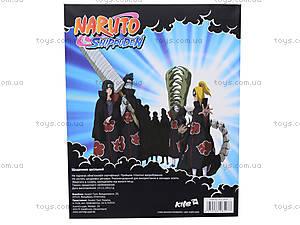 Дневник школьный Naruto, N13-261K