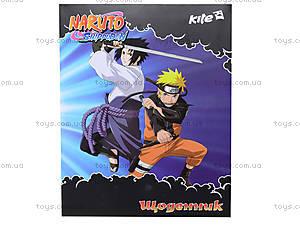 Дневник школьный Naruto, N13-261K, фото