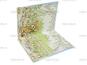 Дневник школьный Popcorn Bear, PO13-261K, купить