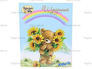 Дневник школьный Popcorn Bear, PO13-261K