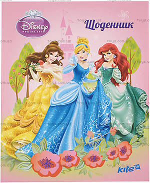Дневник школьный Princess, P13-261K