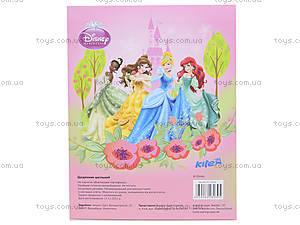 Дневник школьный Princess, P13-261K, отзывы