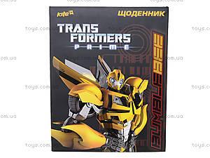 Дневник школьный Transformers, TF14-261-2K