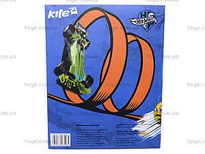 Дневник школьный Kite серии Hot Wheels, HW13-261K, купить