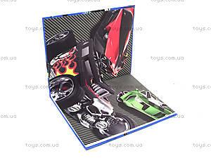 Дневник школьный Kite серии Hot Wheels, HW13-261K, отзывы