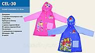 """Дождевик """"Angry Birds, Disney Рrincess"""" 2 вида, 2 размера (M,L), с капюшоном, CEL-30"""