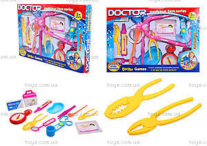 Игровой набор доктора для малышей, 0293