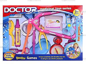 Игровой набор доктора для малышей, 0293, отзывы