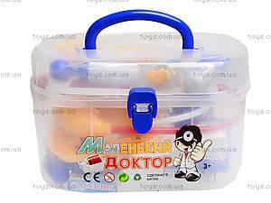 Детский докторский набор в чемодане, 5665, игрушки