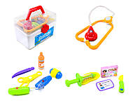 Детский игровой набор в чемодане «Доктор» , 7613-56, купить
