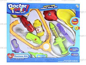 Набор для детей «Доктор», 9615-45, отзывы