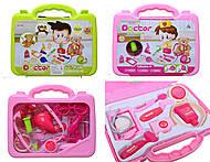 Игровой набор маленького доктора, HJ064HJ065, детские игрушки
