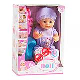Доктор пупс «Doll» в костюмчике с короной, YL1812A/B, отзывы