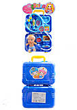 Докторские игрушки с младенцем, 3A-318, отзывы
