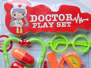 Детский докторский набор «Айболит», 1006-2, фото