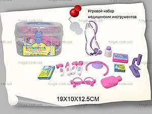 Докторский набор в чемоданчике, SR5609-1