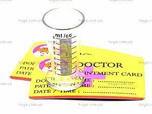 Докторский набор, в чемодане, 2552