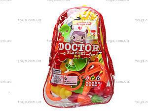 Игрушечный докторский набор в рюкзаке, 1011-2, цена