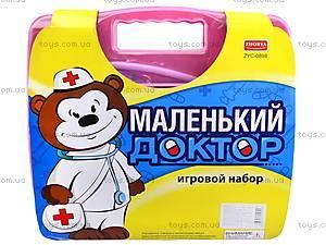 Докторский наборчик в чемодане, ZYC-0898