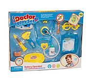 Докторский набор голубой, 8001C, отзывы