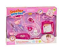 Докторский набор розовый, 6001C