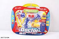 Докторский набор в чемодане «Учись и играй», HJ031A, фото